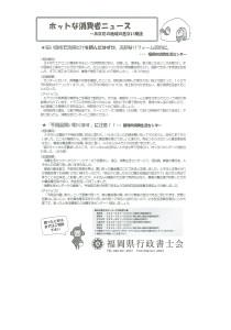 CCI20150107