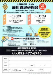 CCI20150924_0001